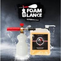 Autobrite - Magifoam 5 ltr + AB foamlance